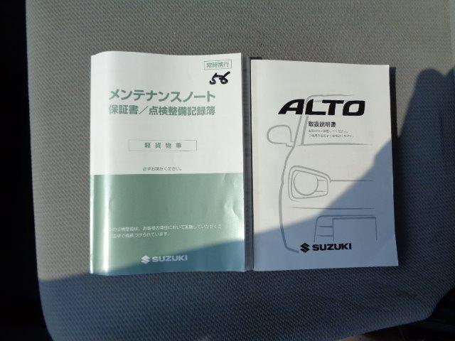 「スズキ」「アルト」「軽自動車」「和歌山県」の中古車19
