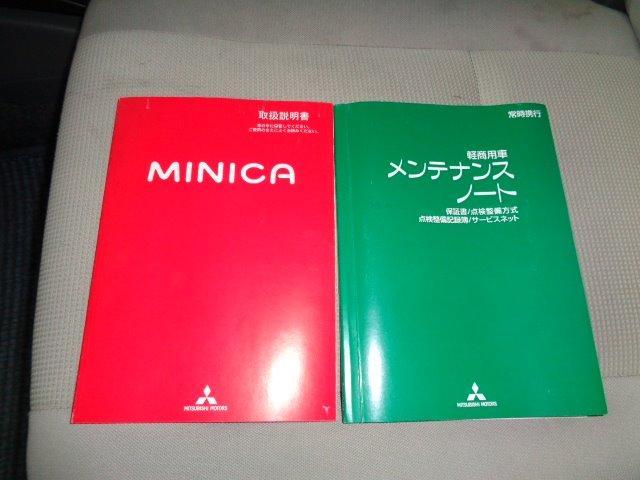 「三菱」「ミニカ」「軽自動車」「和歌山県」の中古車18