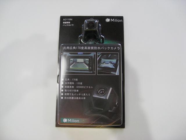 G Lパッケージ 新車-福車オプション10付ナビ Bカメラ(12枚目)