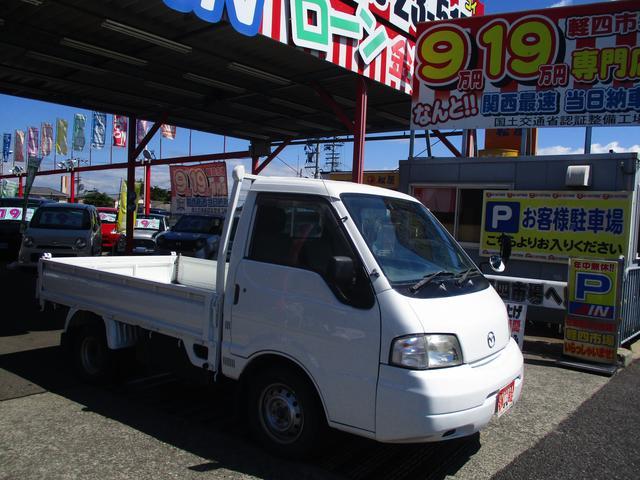 DXテイショウガソリン 保証付きオートマ(3枚目)