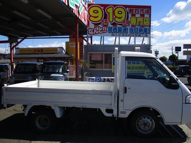 DXテイショウガソリン 保証付きオートマ(5枚目)