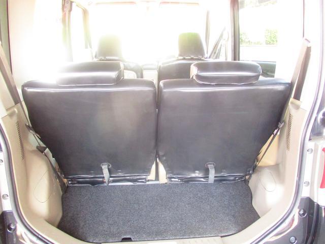 ダイハツ タント L ワンオーナー車 シートカバー 最長18年保証