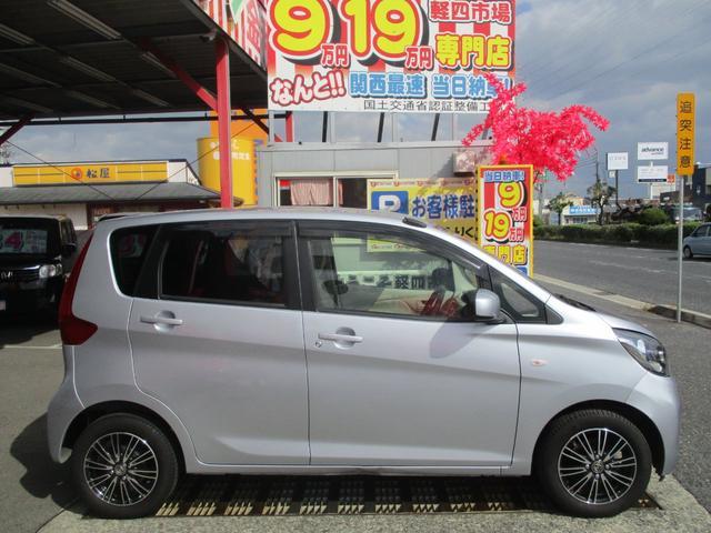 三菱 eKワゴン M ETC キーレス
