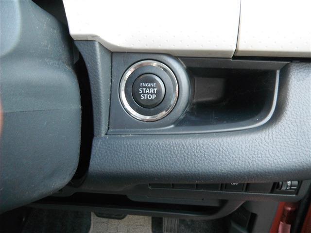 ワンタッチ、押すだけでエンジンがかかる、とっても便利なスタートボタンです。