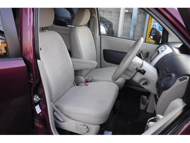 三菱 eKワゴン GS パワースライドドア ナビTV