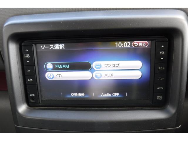G NAVI ワンセグTV バックカメラ ETC(20枚目)