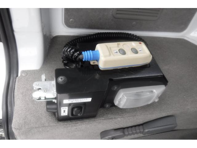 スローパー補助シート付4人乗3速AT ウインチ電動固定装置(13枚目)