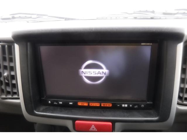 DX GLパッケージ ナビTV ETC プライバシーガラス(10枚目)