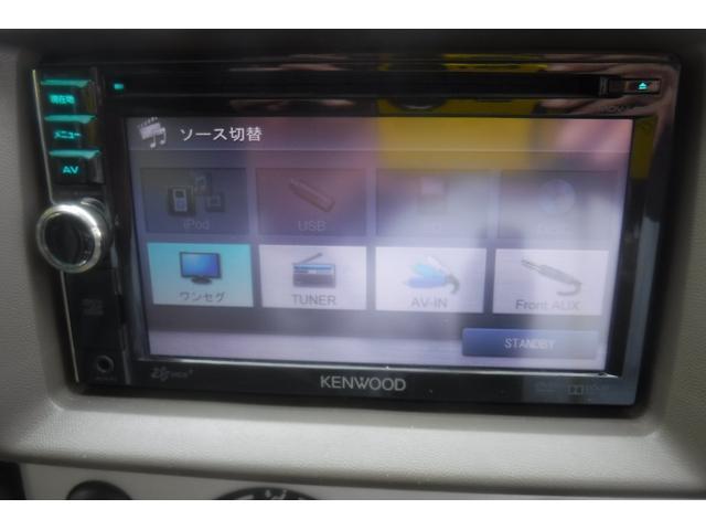 スローパー車いす移動車リアシート付4人乗ナビバックカメラ(12枚目)