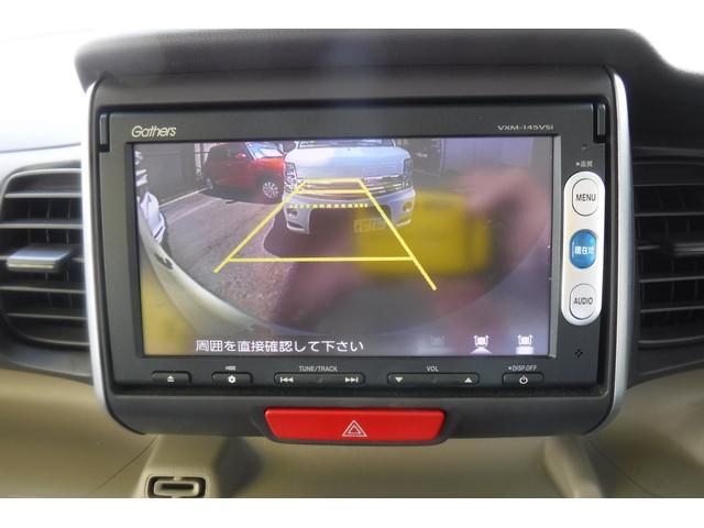 G・Lパッケージスローパー ナビTVバックカメラETC(5枚目)