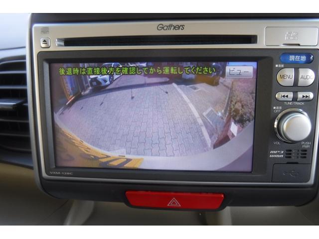 G・Lパッケージ 車いす仕様車 ナビバックカメラ(5枚目)