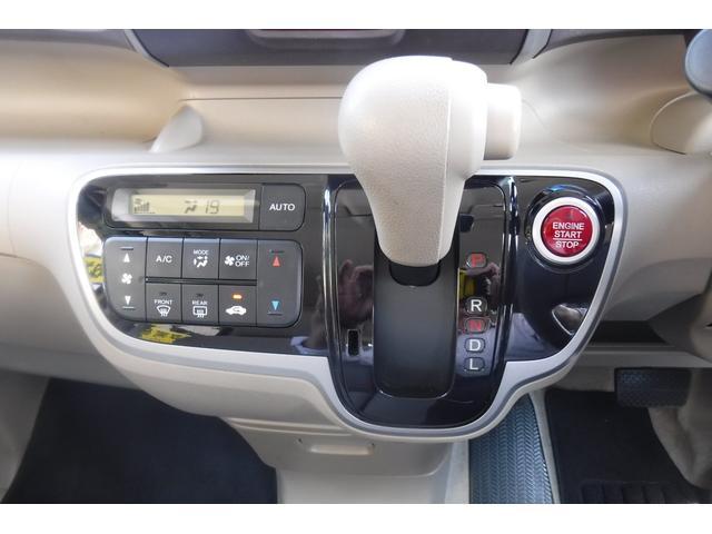G・Lパッケージ 車いす仕様車 ナビバックカメラ(6枚目)