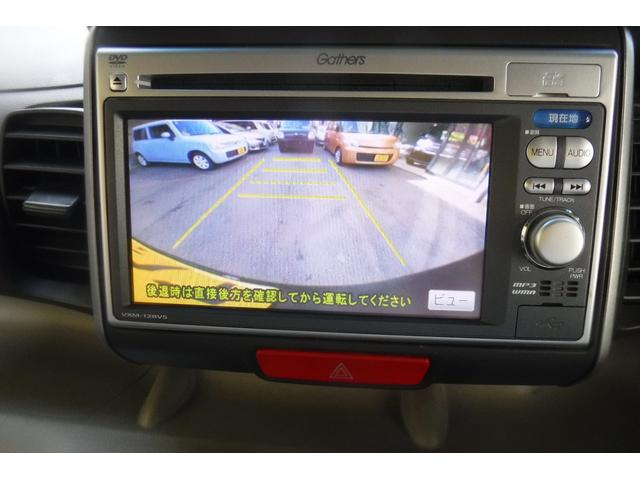 G・Lパッケージ ナビバックカメラ 左電動スライド(5枚目)