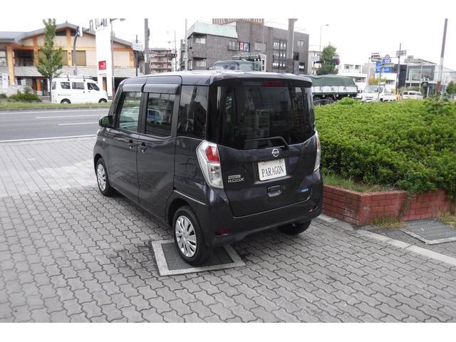 「日産」「デイズルークス」「コンパクトカー」「大阪府」の中古車21