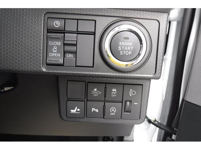 X 登録届け出済未使用車 シートヒーター シートリフター(20枚目)