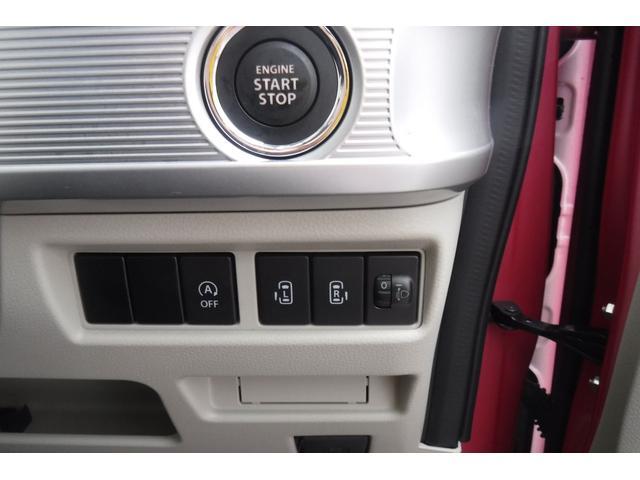 ハイブリッドX ナビ ワンセグTV バックカメラ スマートキー 両側電動スライドドア シートヒーター 衝突軽減ブレーキ非装着車(3枚目)