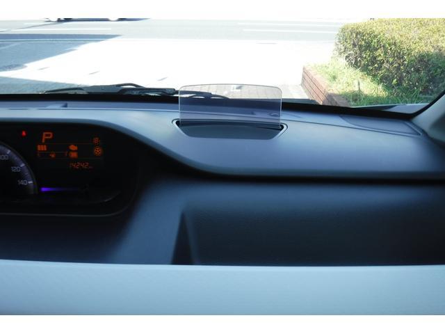 ハイブリッドFX セーフティパッケージ 8インチナビTV 全方位モニター ETC スマートキー シートヒーター(2枚目)