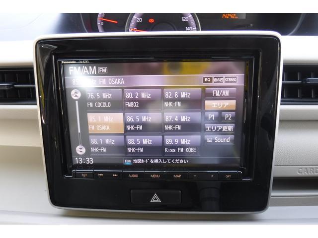 ハイブリッドFX セーフティパッケージ 8インチナビTV 全方位モニター ETC スマートキー シートヒーター(3枚目)