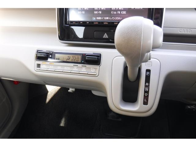 ハイブリッドFX セーフティパッケージ 8インチナビTV 全方位モニター ETC スマートキー シートヒーター(8枚目)