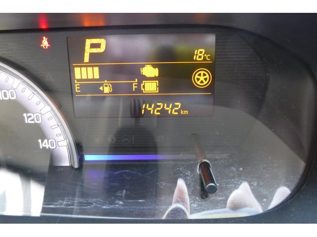 ハイブリッドFX セーフティパッケージ 8インチナビTV 全方位モニター ETC スマートキー シートヒーター(10枚目)
