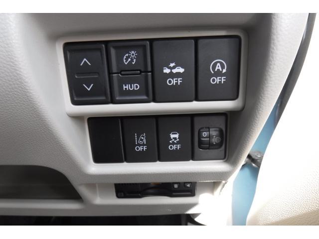 ハイブリッドFX セーフティパッケージ 8インチナビTV 全方位モニター ETC スマートキー シートヒーター(14枚目)
