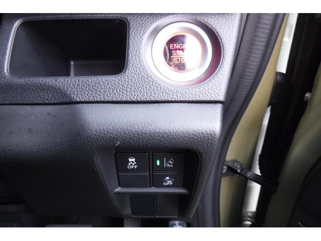 ファン・ホンダセンシング ナビ バックカメラ  スマートキー LEDヘッドライト フォグランプ(7枚目)