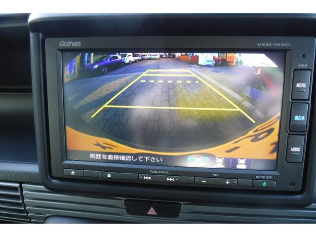 ファン・ホンダセンシング ナビ バックカメラ  スマートキー LEDヘッドライト フォグランプ(8枚目)