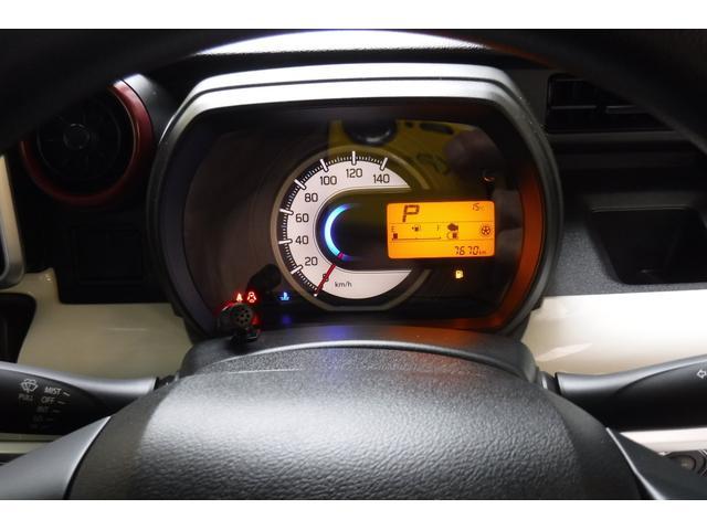 ハイブリッドX ワンオーナー ナビTV バックカメラ 両側パワースライドドア スマートキー セーフティサポート シートヒーター(11枚目)
