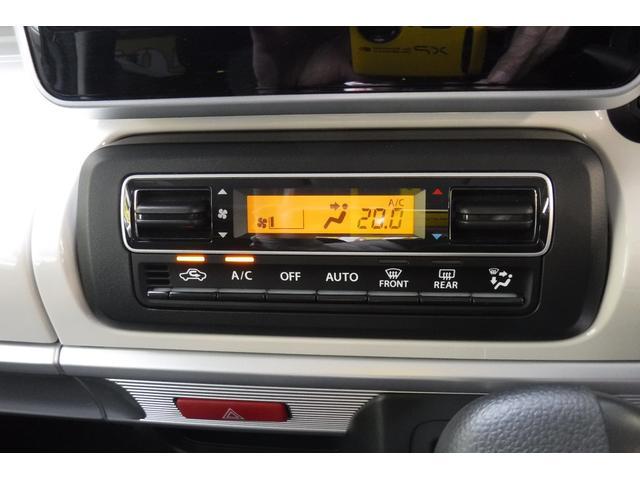 ハイブリッドX ワンオーナー ナビTV バックカメラ 両側パワースライドドア スマートキー セーフティサポート シートヒーター(15枚目)