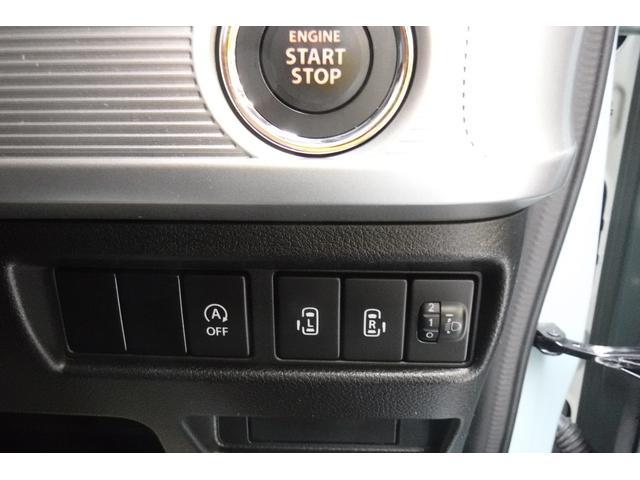 ハイブリッドX ワンオーナー ナビTV バックカメラ 両側パワースライドドア スマートキー セーフティサポート シートヒーター(18枚目)
