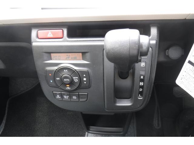X 4WD レーダーブレーキ スマートキープッシュスタート シートヒーター ウインカー付ドアミラー(4枚目)