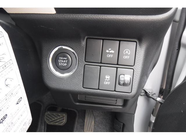 X 4WD レーダーブレーキ スマートキープッシュスタート シートヒーター ウインカー付ドアミラー(5枚目)