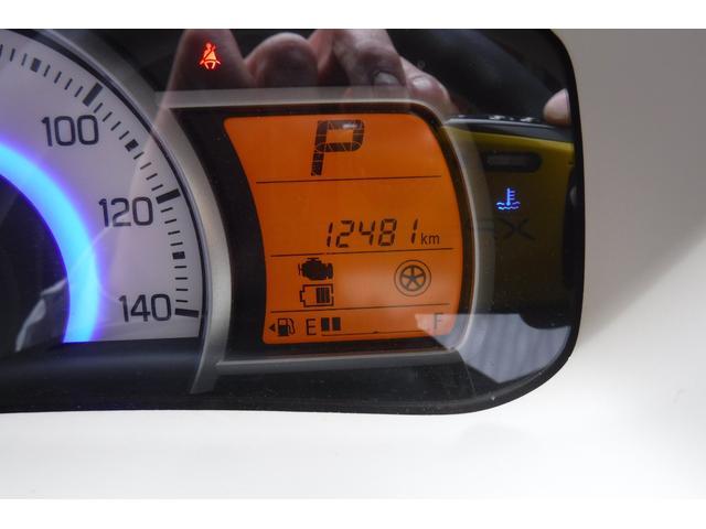X 4WD レーダーブレーキ スマートキープッシュスタート シートヒーター ウインカー付ドアミラー(8枚目)