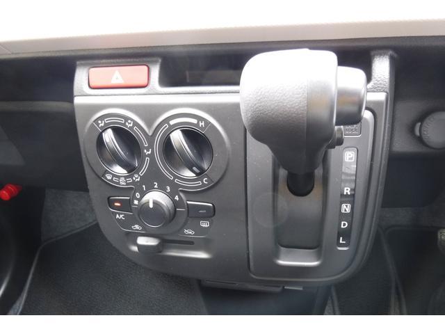 S レーダーブレーキサポート キーレス 電動格納ドアミラー シートヒーター(9枚目)