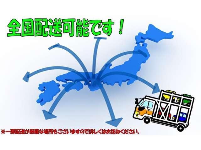 Jスタイル 2WD 新車 7インチフルセグナビ ETC バックカメラ ドライブレコーダー フロアマット サイドバイザー ボディーコーティング 7点付(4枚目)