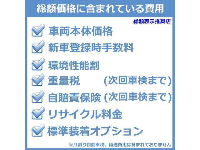 カスタムG 新車 ナビ ETC バックカメラ ドライブレコーダー 車種専用オリジナルフロアマット サイドバイザー ボディコーティング 7点付(6枚目)