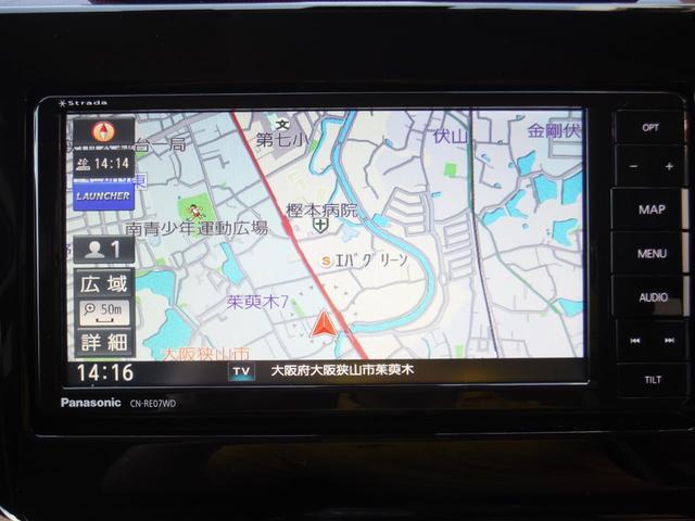 カスタムG 新車 ナビ ETC バックカメラ ドライブレコーダー 車種専用オリジナルフロアマット サイドバイザー ボディコーティング 7点付(15枚目)