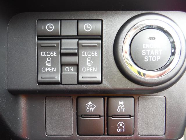 カスタムG 新車 ナビ ETC バックカメラ ドライブレコーダー 車種専用オリジナルフロアマット サイドバイザー ボディコーティング 7点付(19枚目)