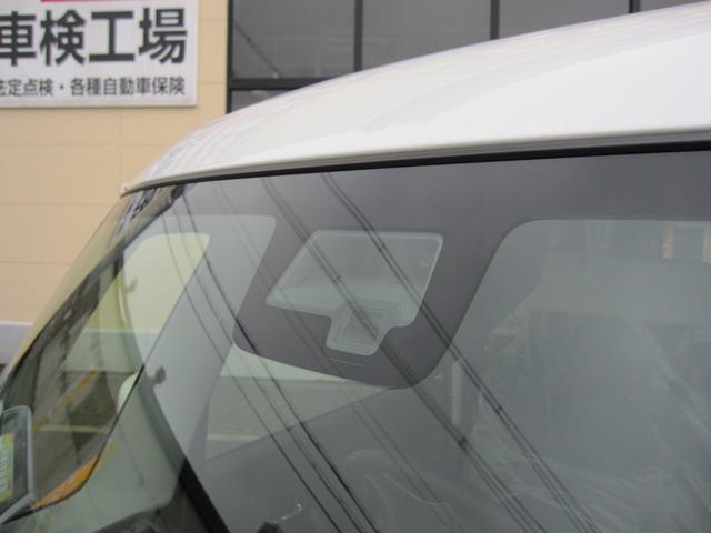 ハイブリッドXSターボ届出済使用車 全方位モニター(17枚目)