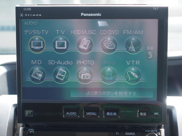 GLパッケージ HDDナビ 地デジ 両側パワスラ ET(12枚目)