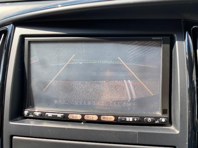 ハイウェイスター Vエアロセレクション 純正HDDナビ ワンセグテレビ バックカメラ ビルトインETC 両側パワースライドドア HIDヘッド スマートキー オート電格ミラー オートライト 純正セキュリティ 純正16アルミ(9枚目)
