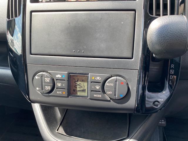 ハイウェイスター Vエアロセレクション 純正HDDナビ ワンセグテレビ バックカメラ ビルトインETC 両側パワースライドドア HIDヘッド スマートキー オート電格ミラー オートライト 純正セキュリティ 純正16アルミ(14枚目)