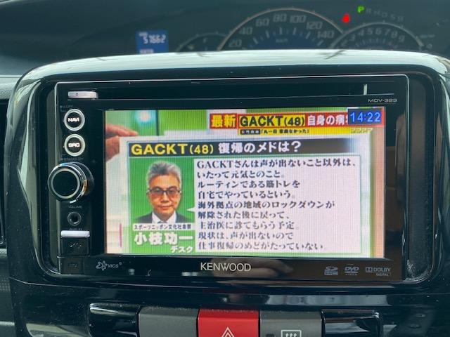 カスタムX 社外メモリーナビ ワンセグテレビ ETC車載器 キーフリーシステム HIDヘッド 純正14AW 左パワースライドドア ベンチシート 純正セキュリティー(10枚目)
