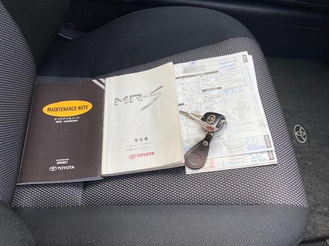 Sエディション シーケンシャル キーレス ETC車載器 社外16AW 取説 保証書 記録簿(18枚目)