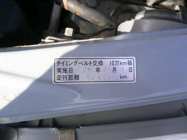 WRXタイプR STiバージョンV タイミングベルト交換済み(17枚目)