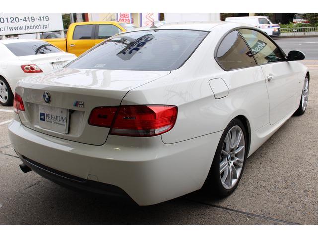 「BMW」「BMW」「クーペ」「京都府」の中古車4