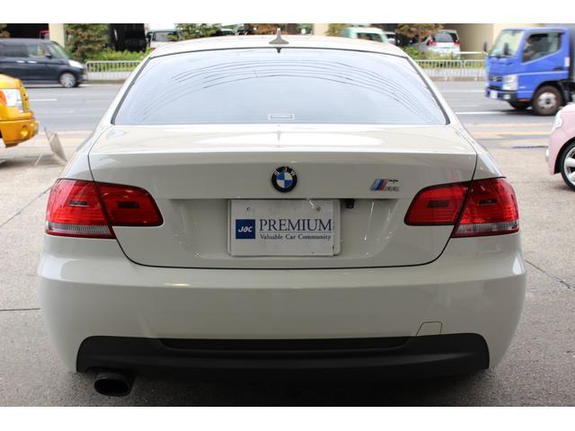 「BMW」「BMW」「クーペ」「京都府」の中古車5