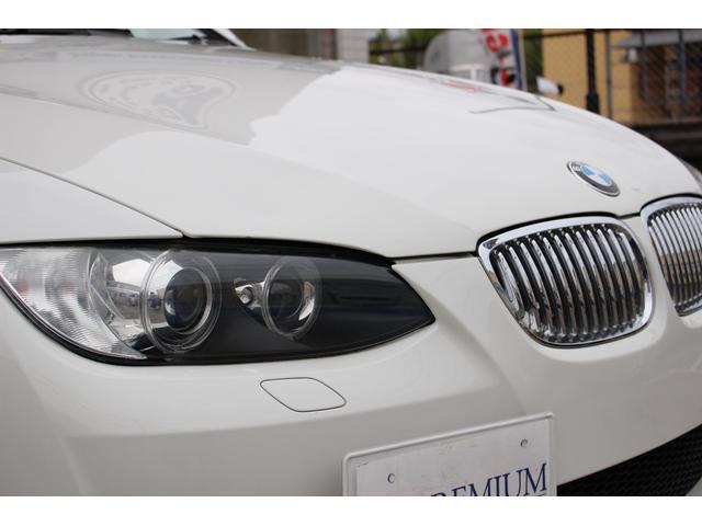 「BMW」「BMW」「クーペ」「京都府」の中古車11