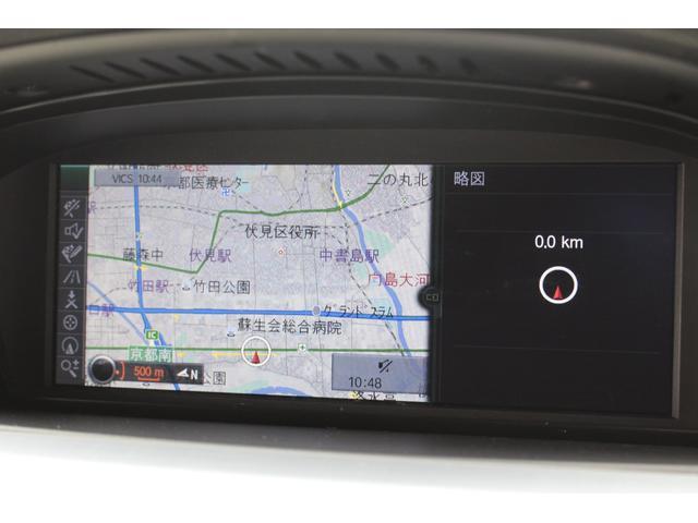 「BMW」「BMW」「クーペ」「京都府」の中古車16