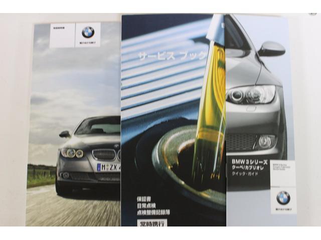 「BMW」「BMW」「クーペ」「京都府」の中古車40